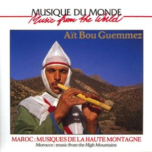 Aït Bou Guemmez - Grande \'Awwada